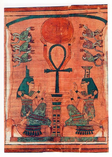 Egyptian_Totenbuch